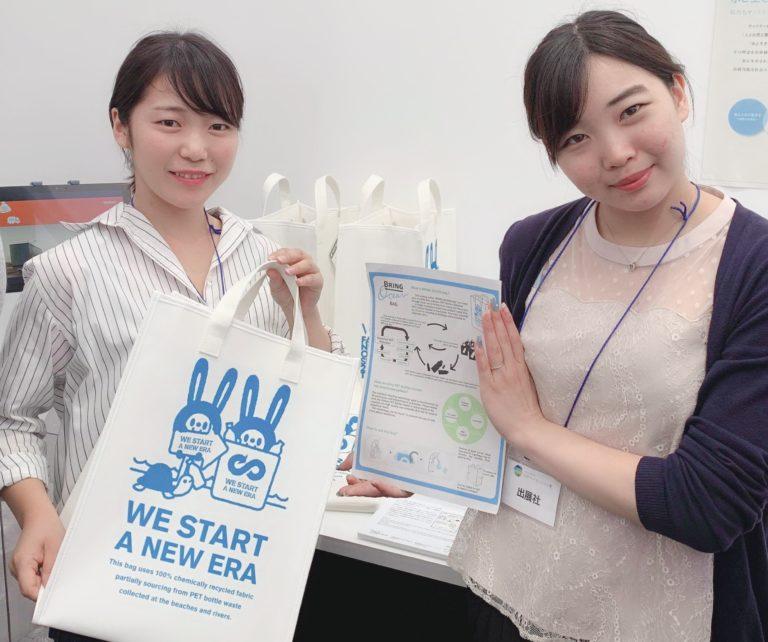 【取組事例】SDGs時代、ファッションも 循環&共生へ。日本環境設計・MOTHER EARTH・VOGUE FASHION'S NIGHT OUTによる3社連携プロジェクト