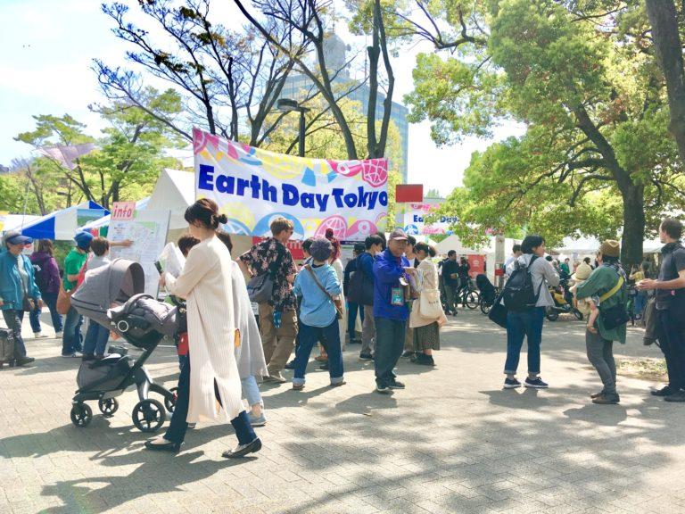 【イベントレポート】『Earth Day Tokyo 2019』大盛況でした!!