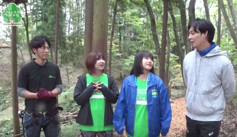 【SATOYAMA&SATOUMI movement】森で遊ぼう!森を味わおう!埼玉県秩父地域のForest Styleの進め【前編】