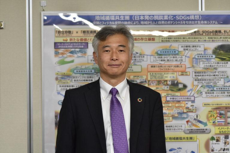 "【SDGsインタビュー】(後篇)""真のパートナーシップ""で変える未来、世界と日本のリアルに迫る- 環境省中井統括官インタビュー"